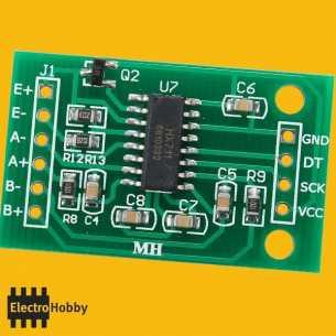 HX711 Amplificador celda